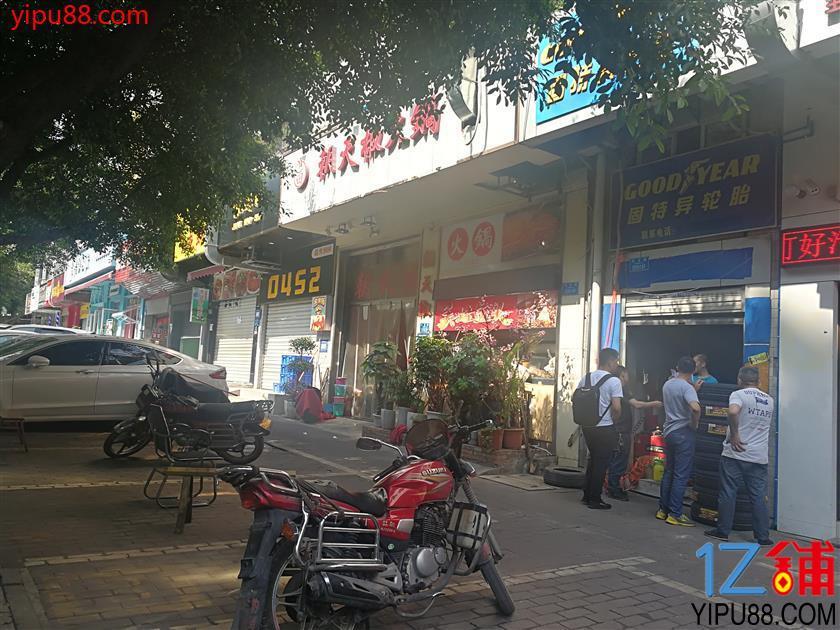 江北九街三通餐饮门面转让(适合做烧烤夜市)