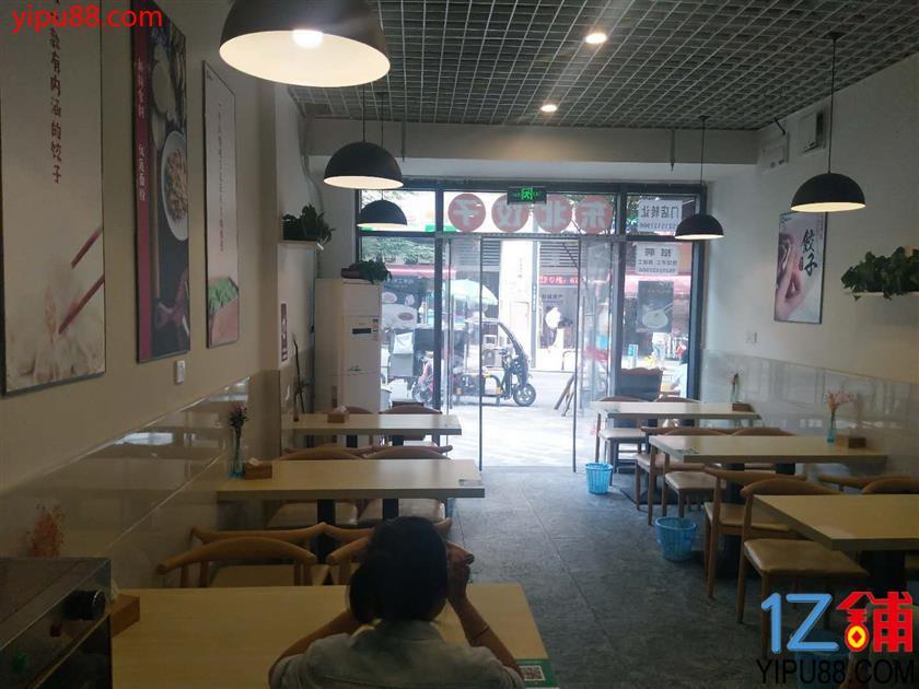 红旗河沟餐饮街48平饺子馆急转(可带饺子技术转让)