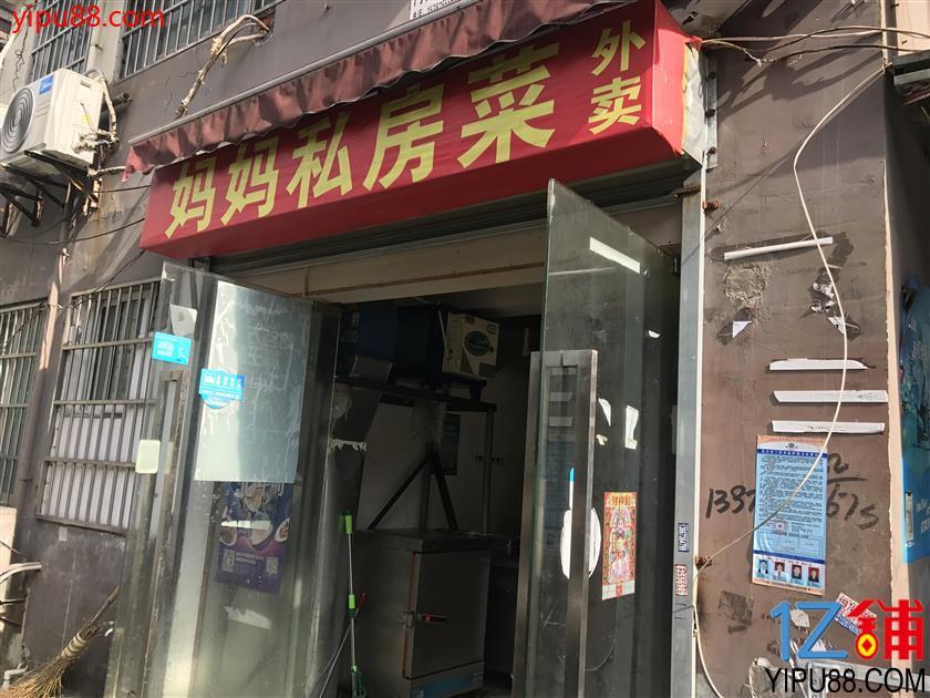 (房东直租无转让费)南湖路60㎡外卖餐饮店