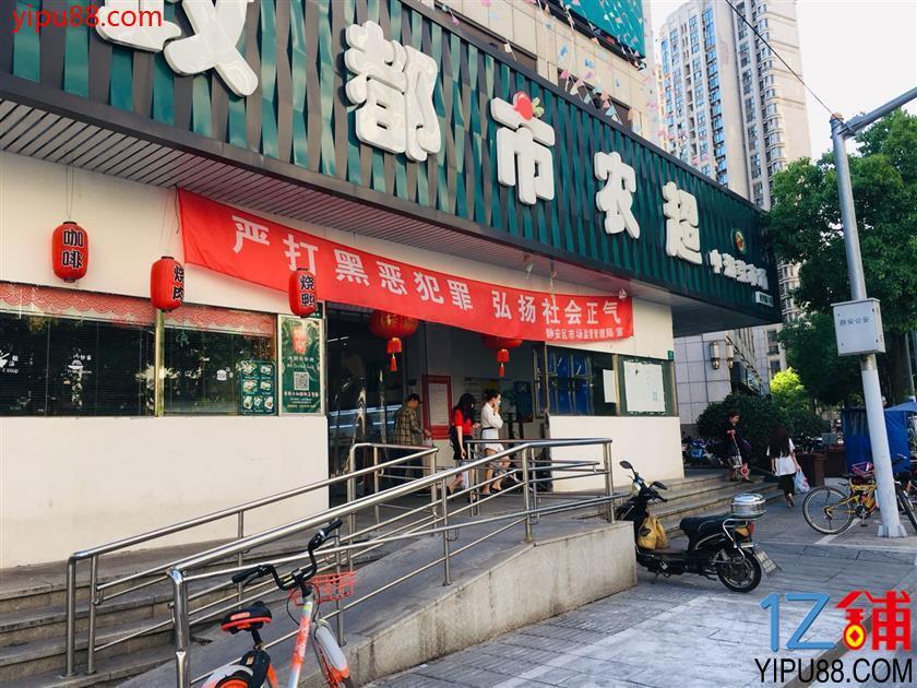 沿街 正规餐饮店转让(可重餐饮)
