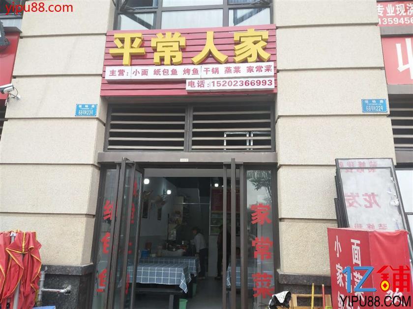 临街富人区 带天然气餐饮3.5万低价急转(带阁楼)