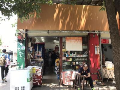 公交车站旁68㎡临街拐角芙蓉兴盛超市转让!