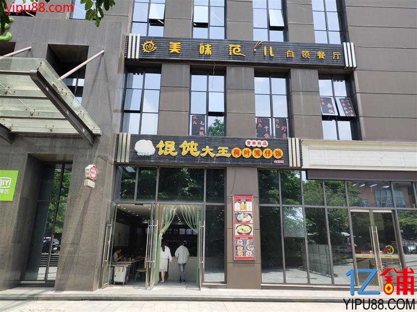 腾讯、爱奇艺总部一楼餐饮急转