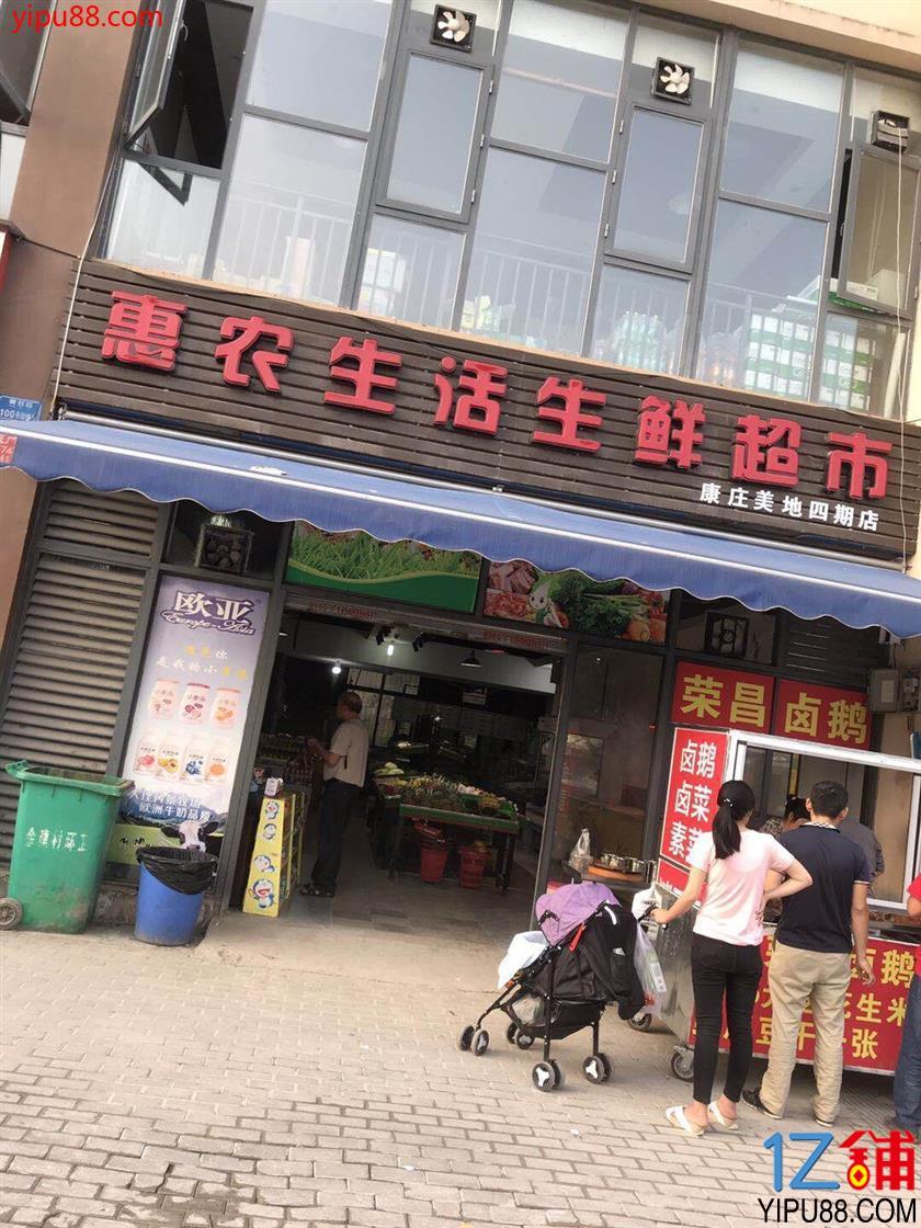 渝北公租房大门口生鲜店急转