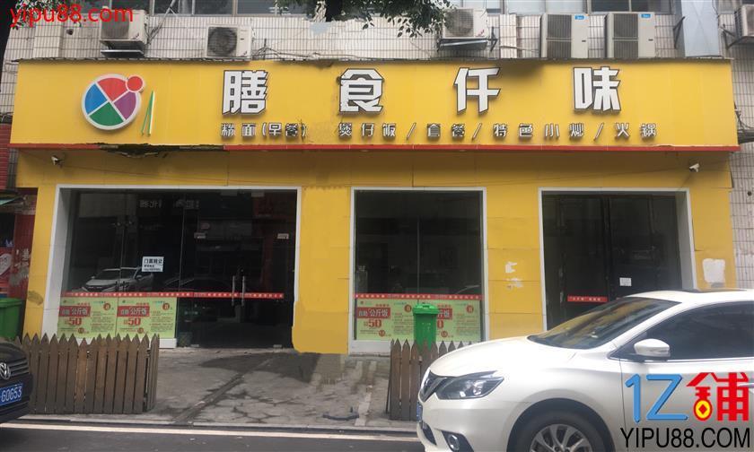 三个门头!成熟小区185㎡餐饮店转让!