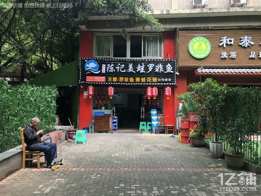 白马凼成熟社区三通餐饮店转让