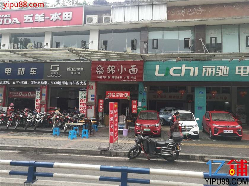 水电气三通餐饮店急转(3层阁楼)