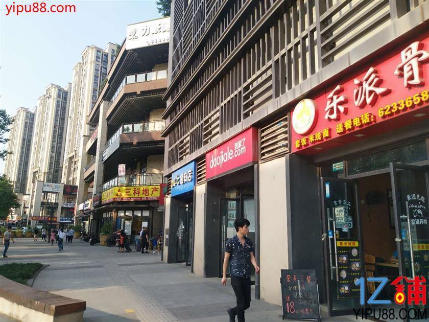 轻轨站旁65平快餐店转让