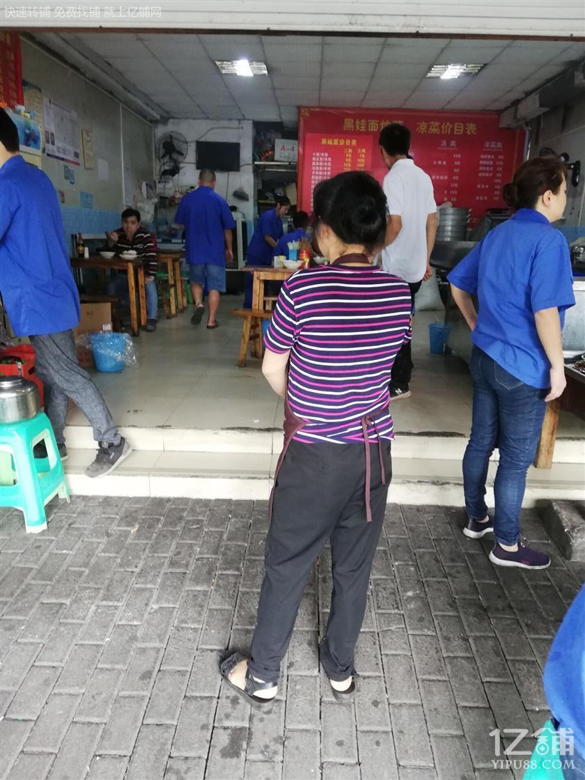 公交车站旁盈利快餐店急转