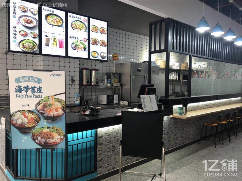 商圈+学校80㎡餐饮店转让(可外摆)