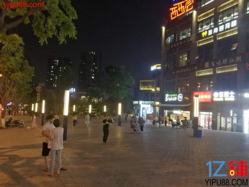 永辉商业街修脚房一口价5万转让