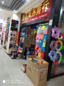 (转让)长沙市高桥大市场现代商贸城3栋2楼05门店