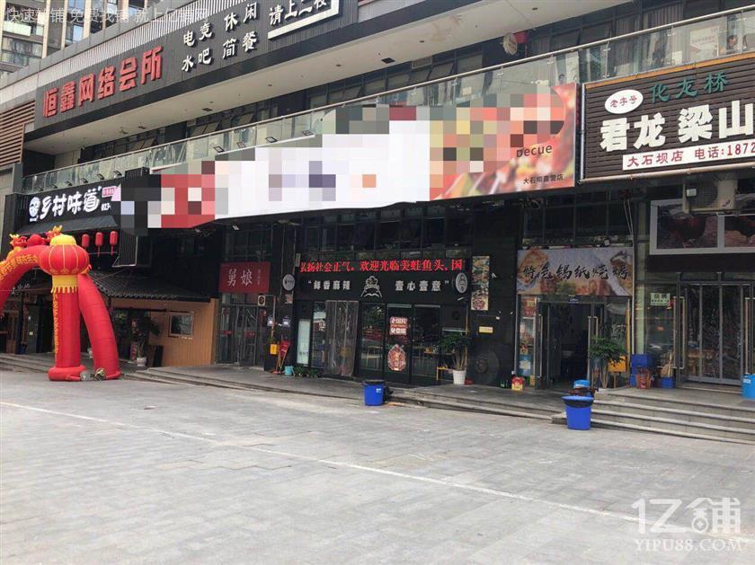大型社区+商圈280㎡餐饮店转让