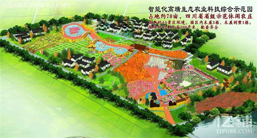 成都郫县70亩农庄整体转让(省级示范休闲农庄)