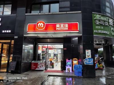 亏本、白菜价转让!成熟小区拐角位置60㎡超市空转!