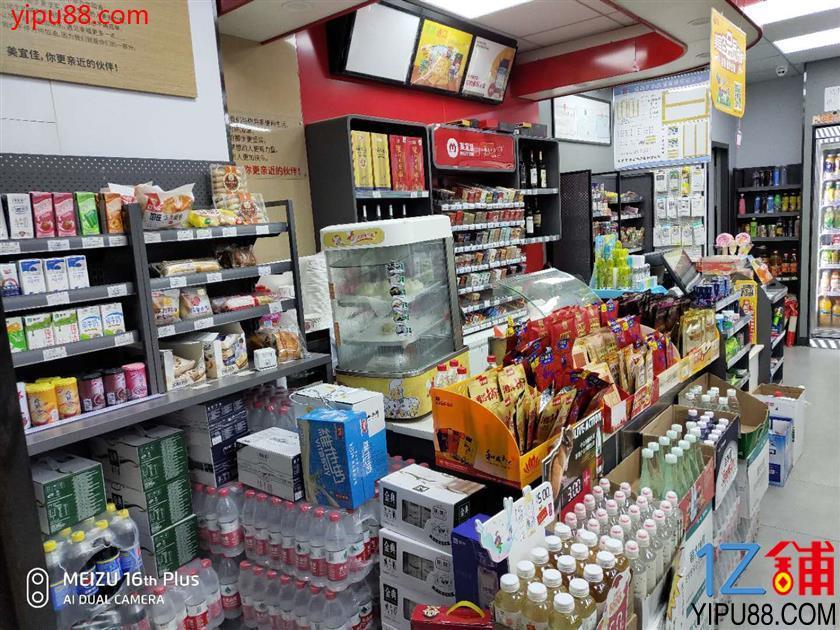 学校旁+小区拐角60㎡品牌连锁超市优价转让!(可空转行业不限)