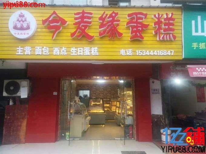 高档小区38㎡蛋糕店转让(可空转行业不限)