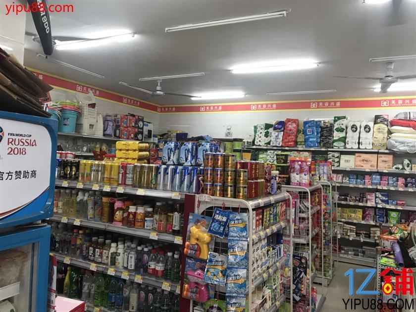 盈利中超市因事情优价转!
