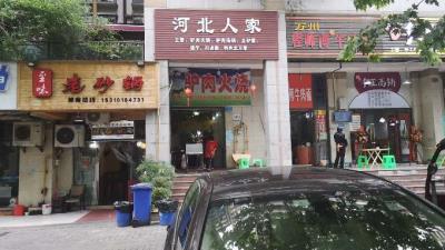 冉家坝带坝三通餐饮店2万急转