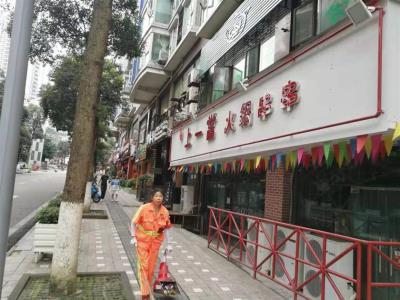 区府餐饮街三通旺铺转让(超低价)