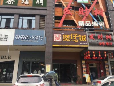 中高档小区商业街80㎡品牌餐饮店低价转让(可空转)
