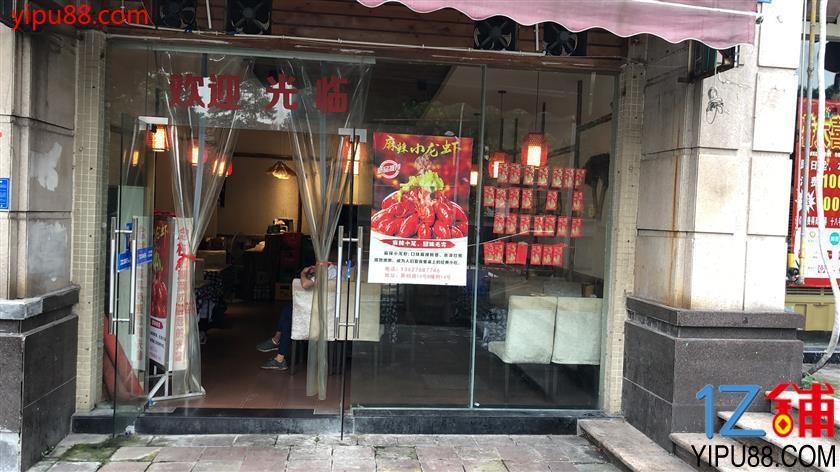 谢家湾黄杨路餐饮一条街75平米餐饮低价转让