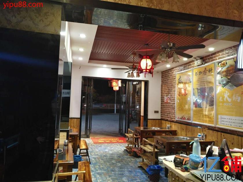 德润小区旁300㎡餐饮门面转让!