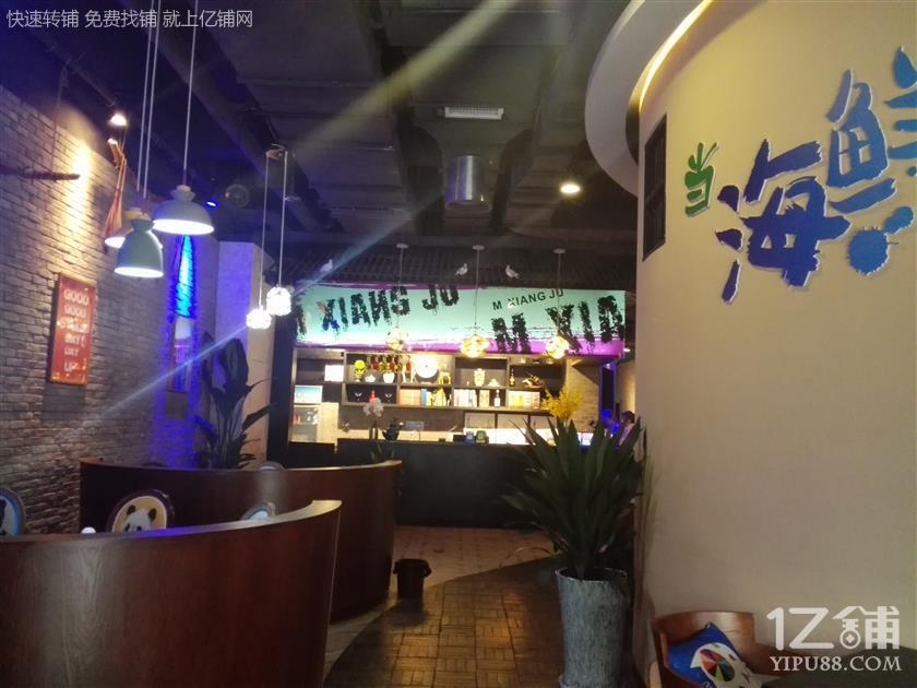 金阳商圈中心餐饮店急 转