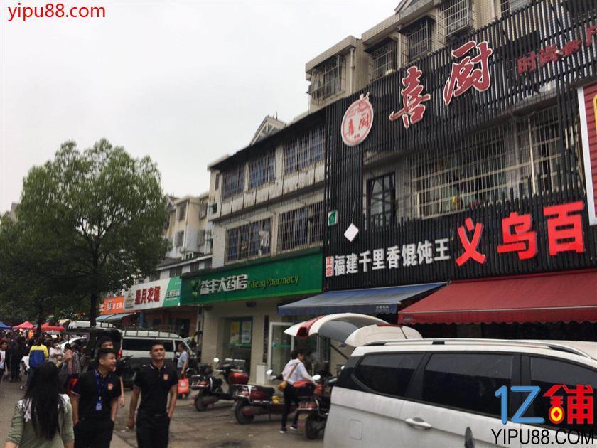 雨花区政府农贸市场旁100㎡超市转让或转租