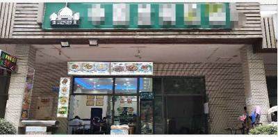 渝北水晶郦城30平直接出租(适合便利店,理发店)