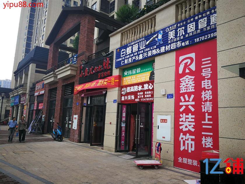 中交锦悦最佳地段门市转让