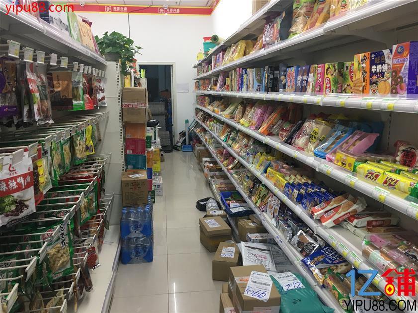 渝北高档小区5000+盈利品牌便利店急转