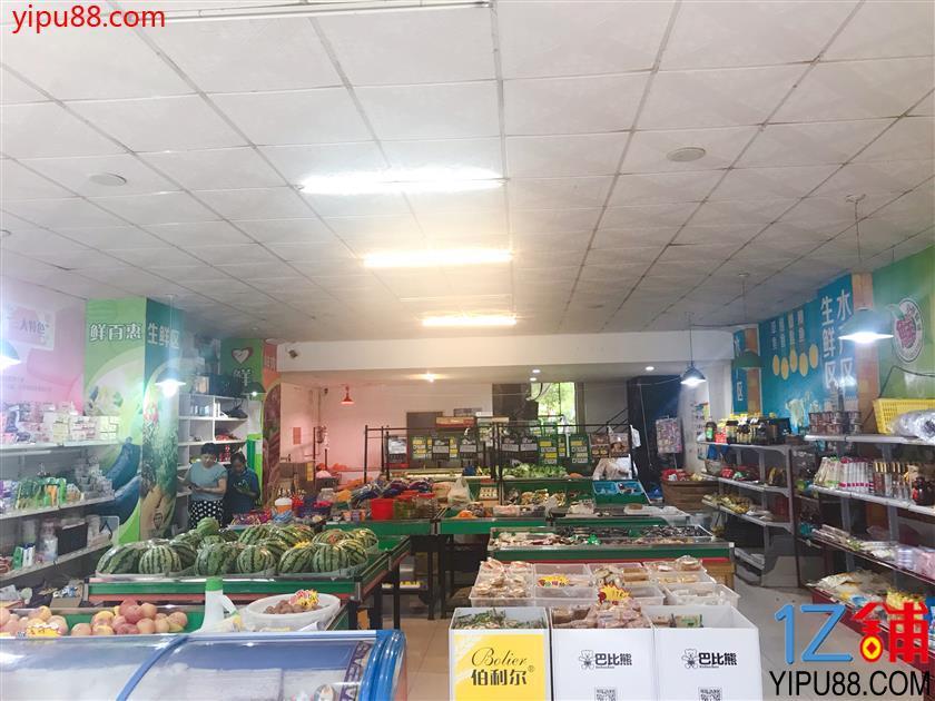 低价急转高档小区双门头151㎡生鲜超市!