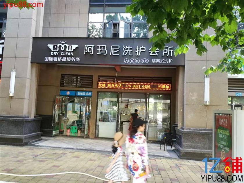 渝北轻轨站门面找合租(多种经营模式)