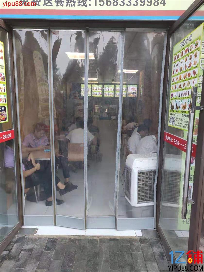 弹子石高档小区100平米盈利汉堡店转让
