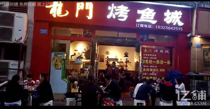 公交车站三通190㎡餐饮店转让(可空转)