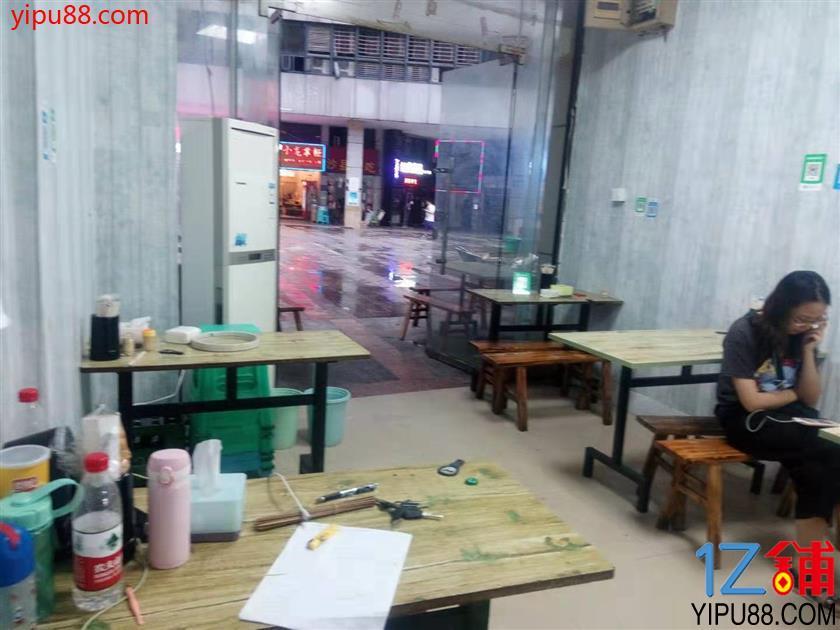建新东路永辉超市广场门面1.6万急转(可外摆)