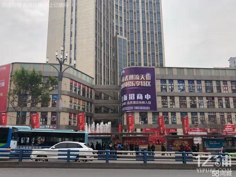 免租一年,大型商业街商铺出租(位置好,租金可谈)