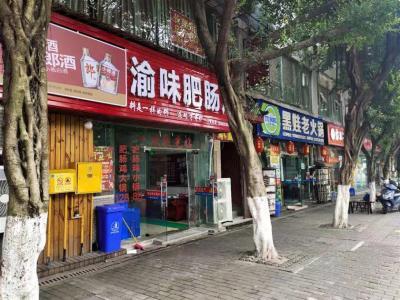 餐饮街130㎡旺铺转让(带天然气)