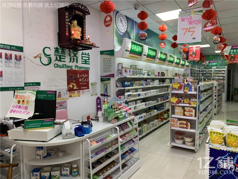 成熟小区大门口92㎡独家品牌药店转让