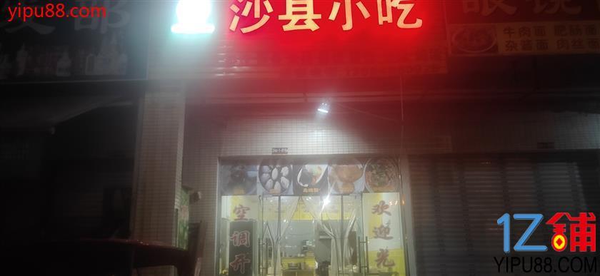 双福国际农贸火爆餐饮痛转!!!
