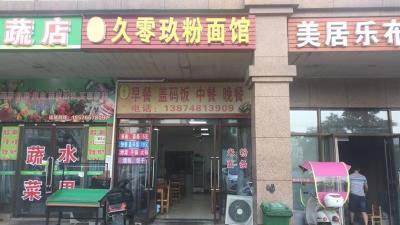医院对面小区出入口临街50㎡餐饮店6.8万低价转让(可空转)