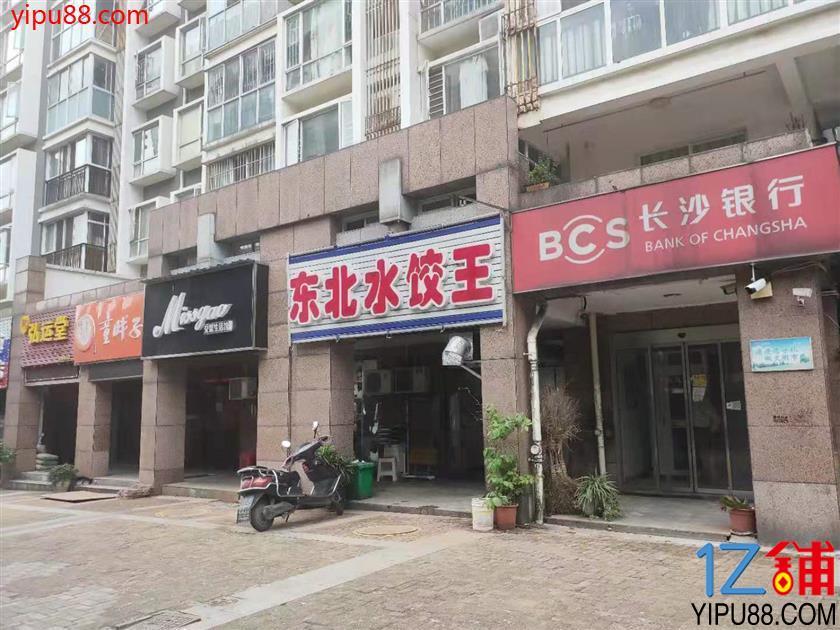 成熟小区商业街56㎡餐饮店优价转让