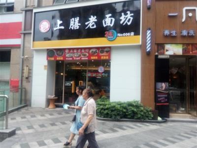 嘉州中渝广场临街三通旺铺转让
