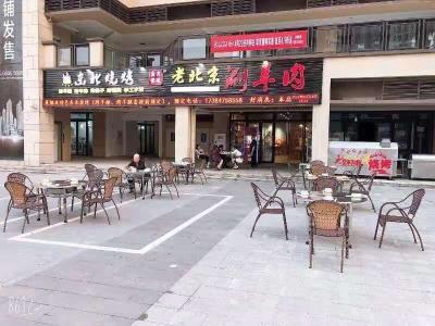 三叉路囗带外摆全新餐饮店急转