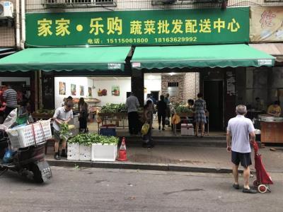 窑塘菜市场60㎡生鲜店优价转让/转租!(可空转)