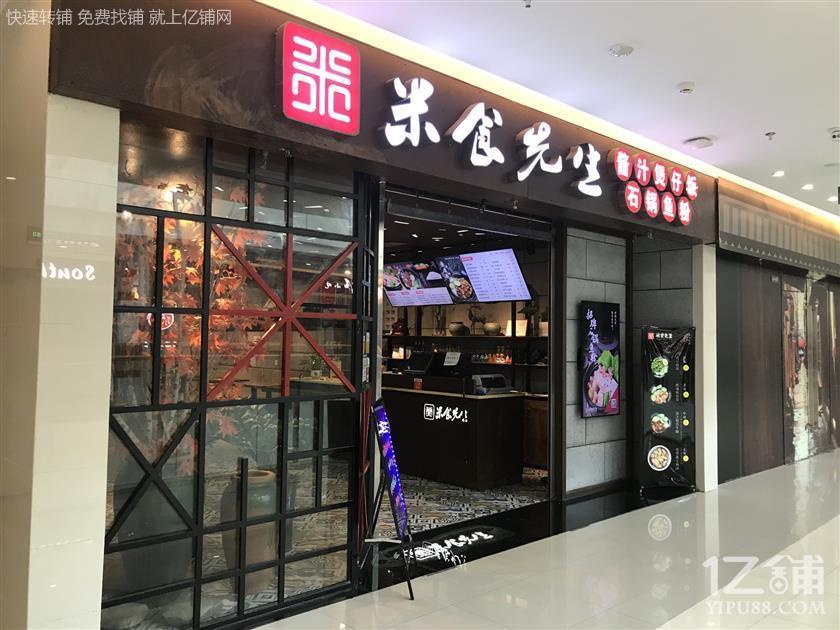 河西大型商业广场220㎡品牌餐饮店转让(可做特色餐饮及湘菜)