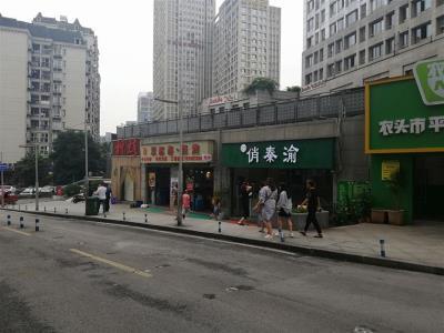 写字楼旁三通盈利快餐店转让