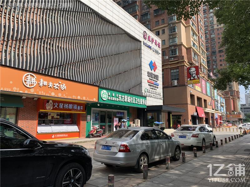 万家丽旁最大社区临街260㎡水果零食超市转让
