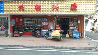 众多成熟社区超市优价转让